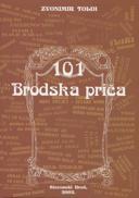 101 brodska priča prva knjiga