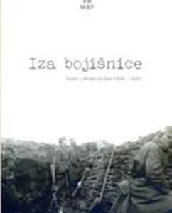 Iza boišnice, živjeti u Brodu na Savi 1914.-1918.